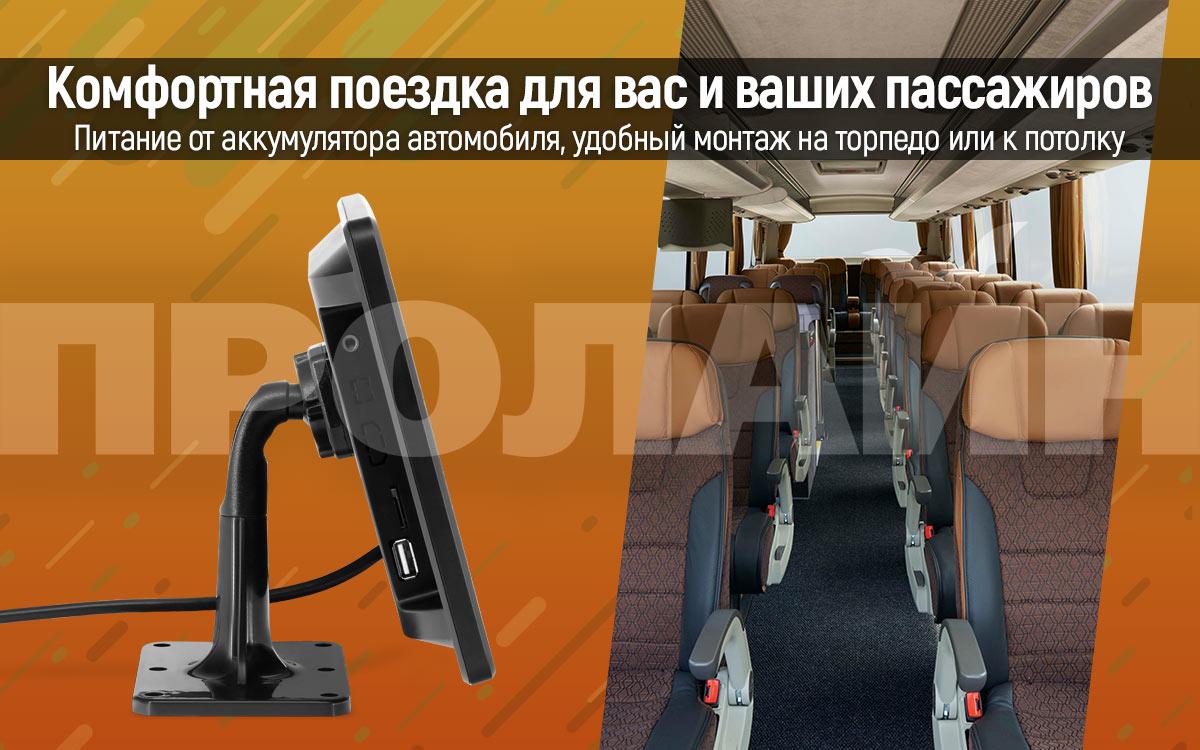 """Автомобильный MP5 монитор 12"""" Proline PR-E102"""