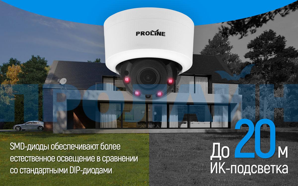 Купольная AHD/CVI/TVI/CVBS видеокамера (гибридная) Proline PR-H1032DE2Z-OF