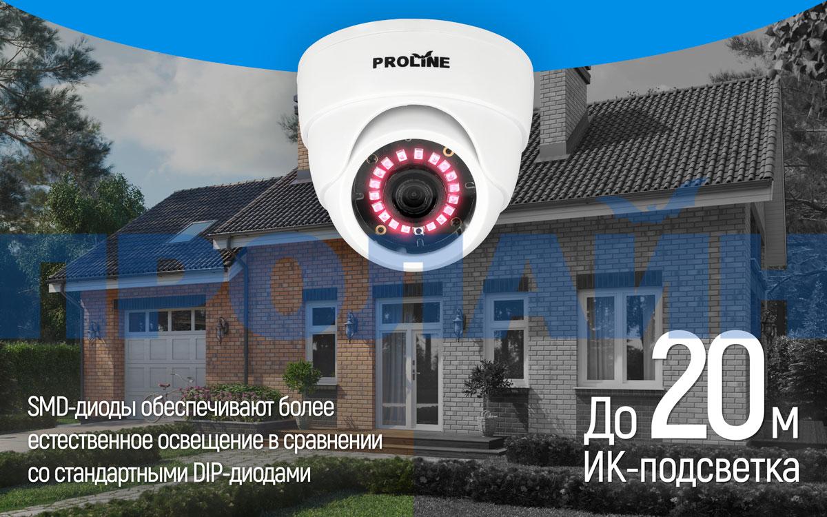 Купольная AHD/CVI/TVI/CVBS видеокамера (гибридная) Proline PR-H1032HM2F-OF