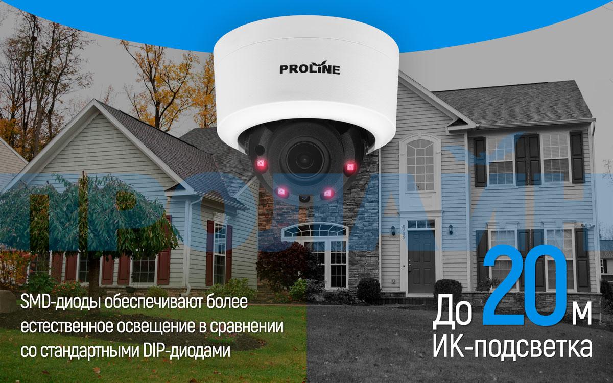 Купольная AHD/CVI/TVI/CVBS видеокамера (гибридная) Proline PR-H2032DE2Z-SF