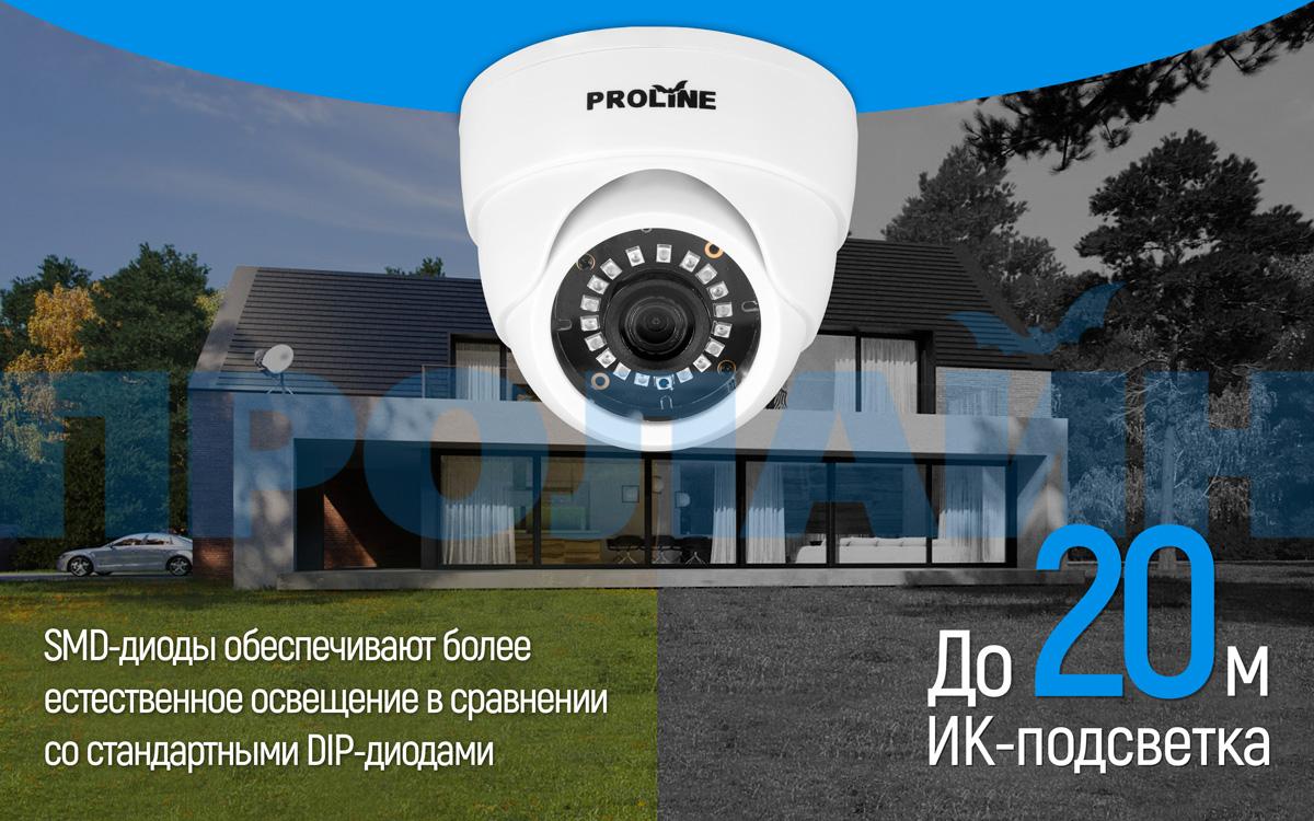 Купольная AHD/CVI/TVI/CVBS видеокамера (гибридная) Proline PR-H2032HM2F-SF