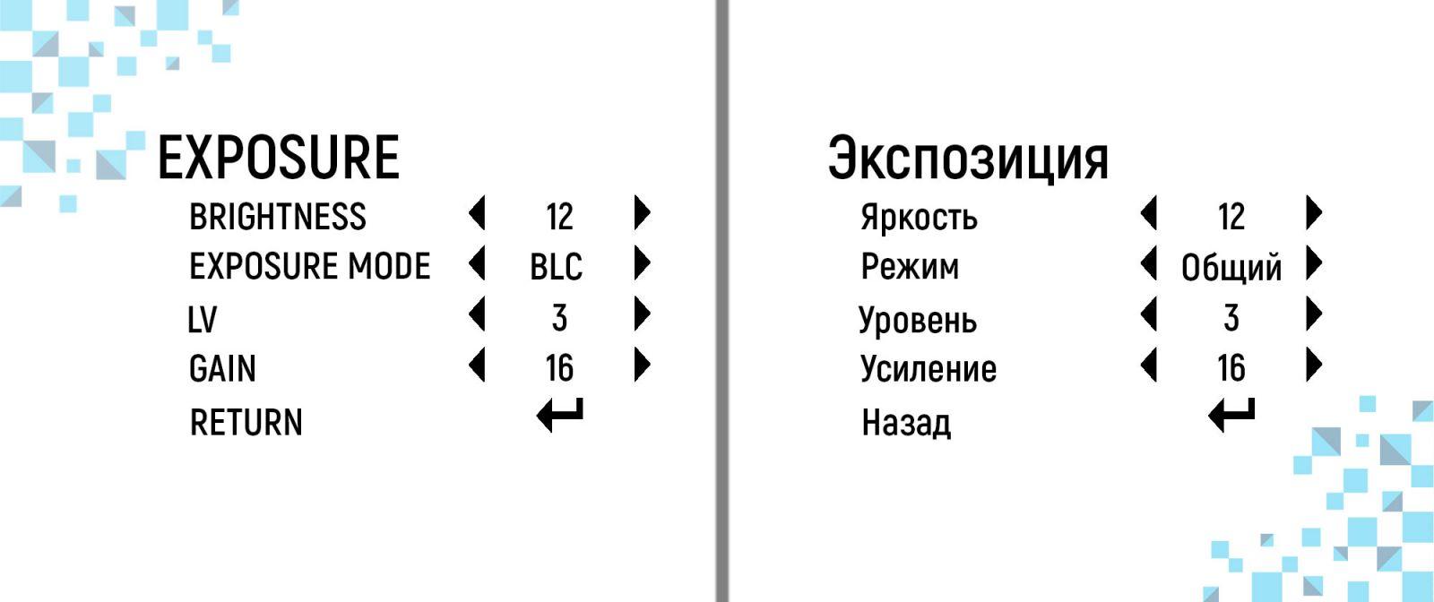 OSD - меню PR-H5032DF2Z-OF
