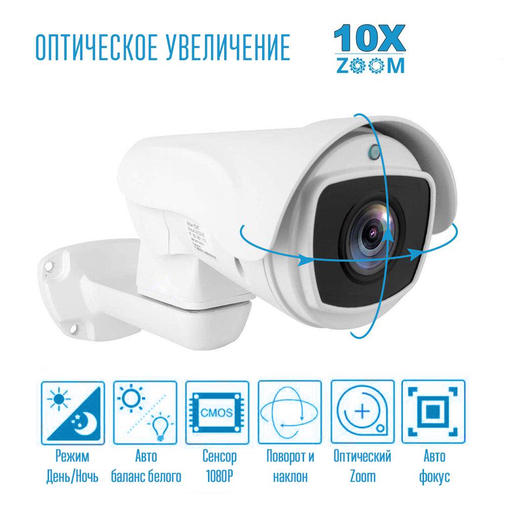 Уличная поворотная 2Мп AHD/CVI/TVI/CVBS видеокамера Proline PR-HB2108Z