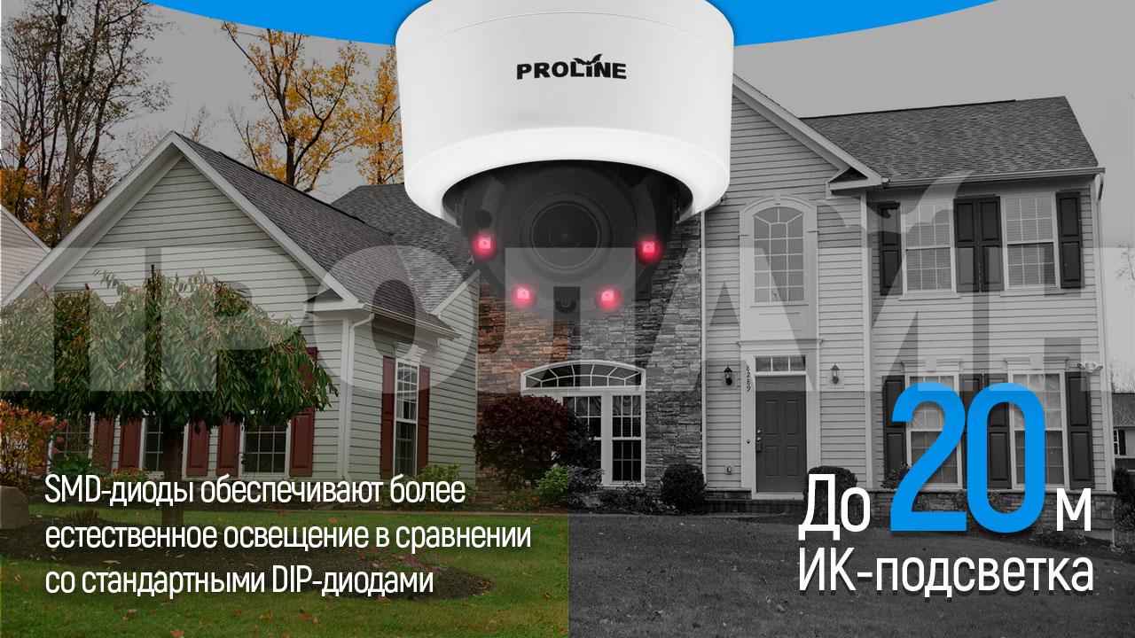 Купольная IP камера 2Мп Proline PR-I2032DF2ZA-SH