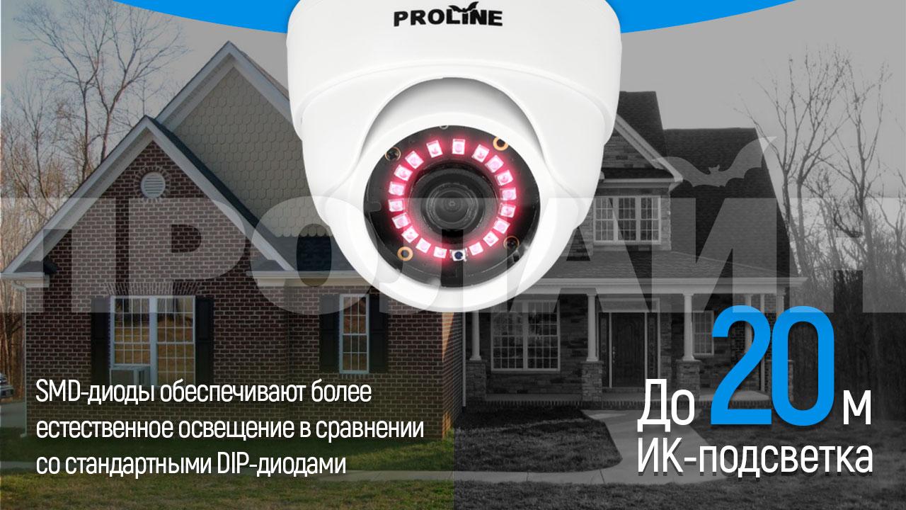 Купольная IP-камера 2 Мп Proline PR-I2032HM2FA-SH
