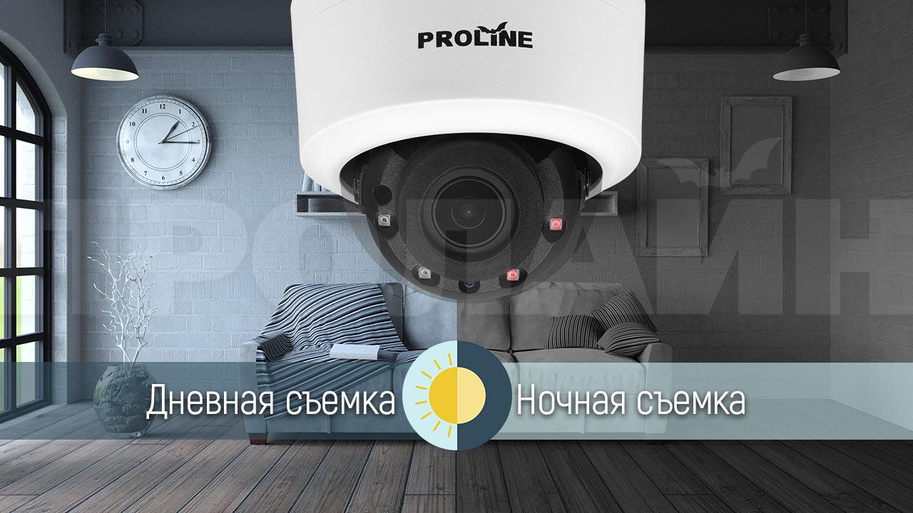 Купольная 5 Мп IP-камера Proline-PR-I5032DF2ZA-OH