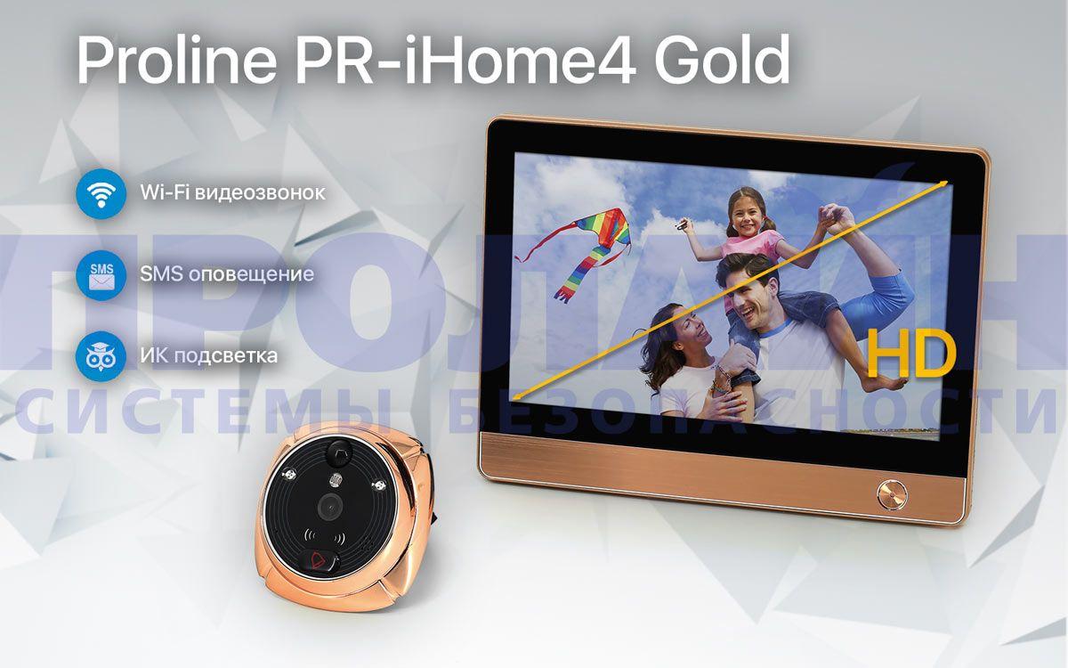 Proline PR-iHome4 Gold