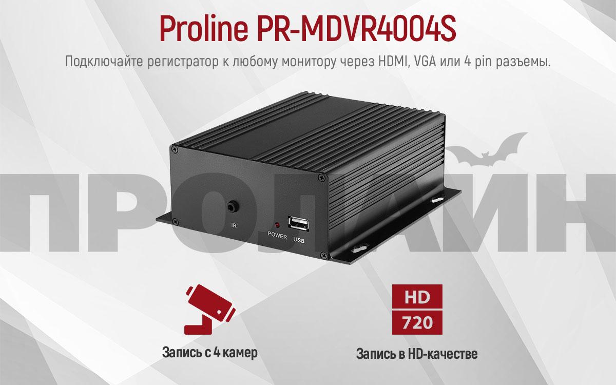 Обзор Playme ZETA  двухканальный автомобильный видеорегистратор