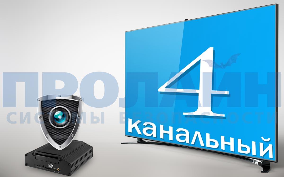 Автомобильный HD видеорегистратор Proline PR-MDVR6604H