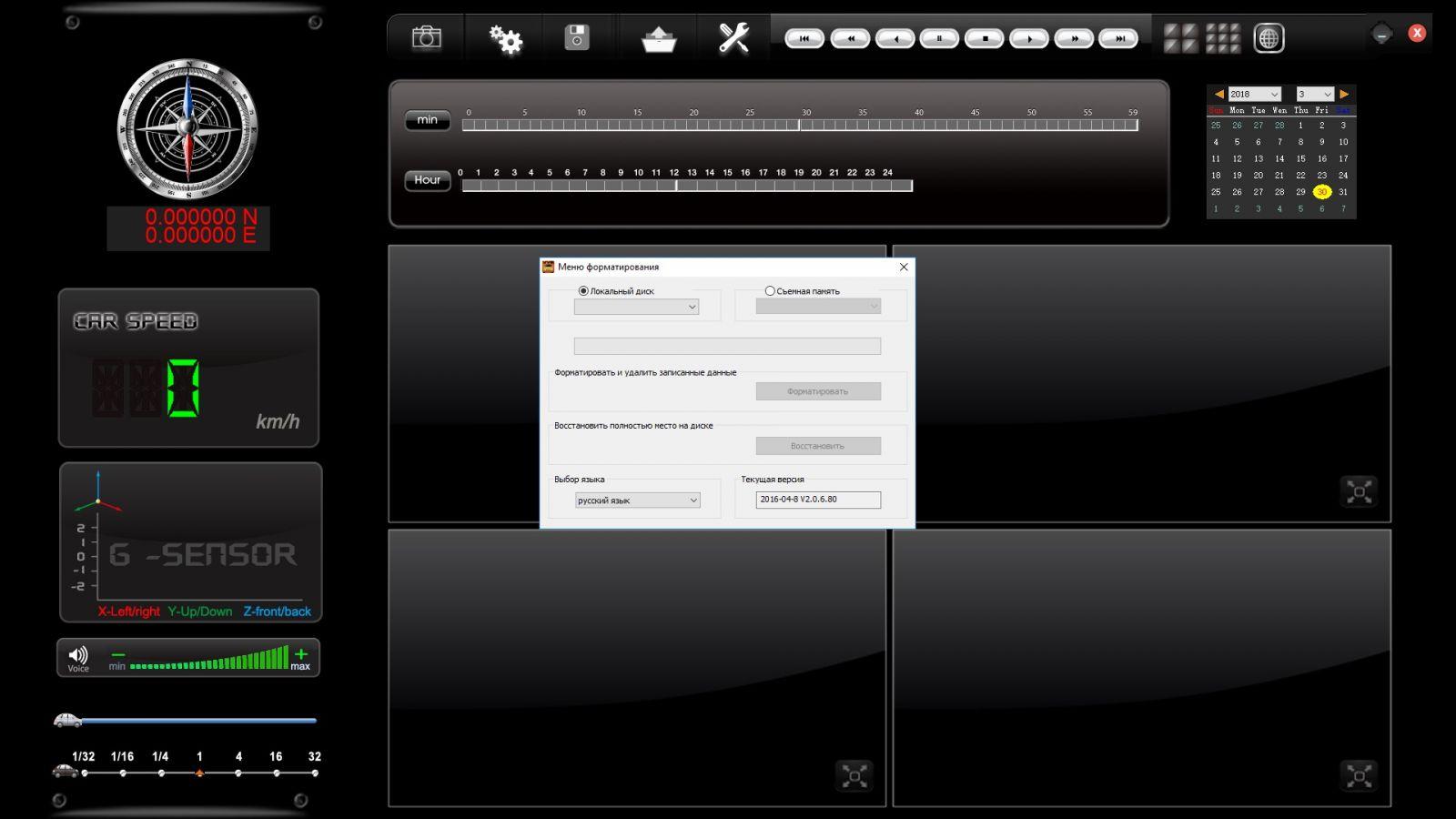 Приложение для Proline PR-MR8216 SD carbox2