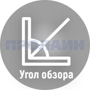 Миниатюрная IP камера Proline PR-NC132SW
