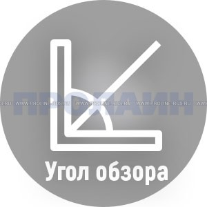 Преимущества Proline PR-NC326W