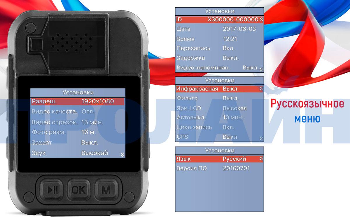 Персональный видеорегистратор Proline PR-PVR070-32
