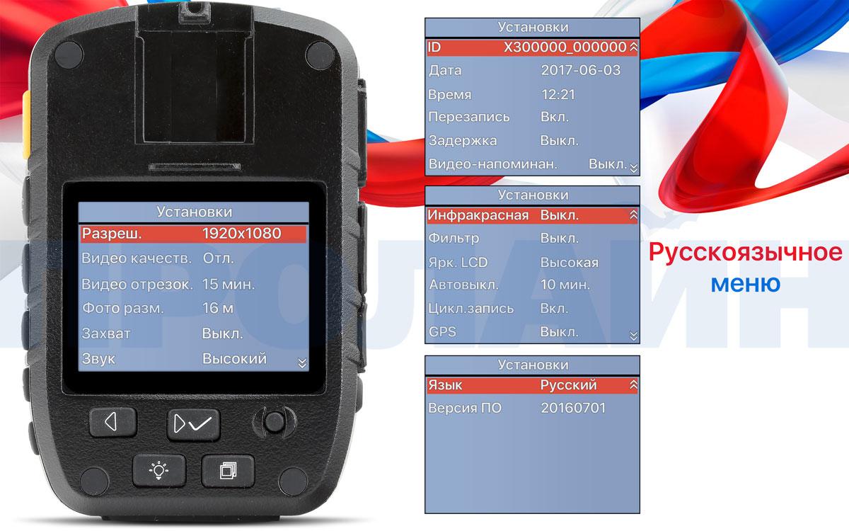 Персональный видеорегистратор Proline PR-PVR072-128