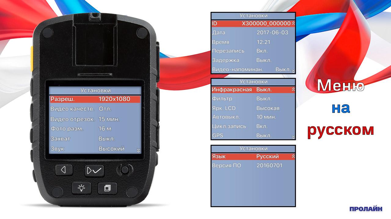 Персональный видеорегистратор Proline PR-PVR072-64