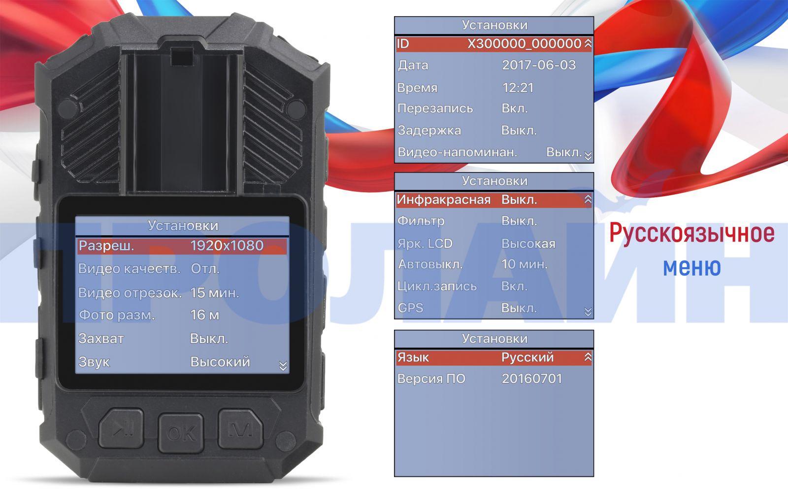 Персональный видеорегистратор Proline PR-PVR074G-32
