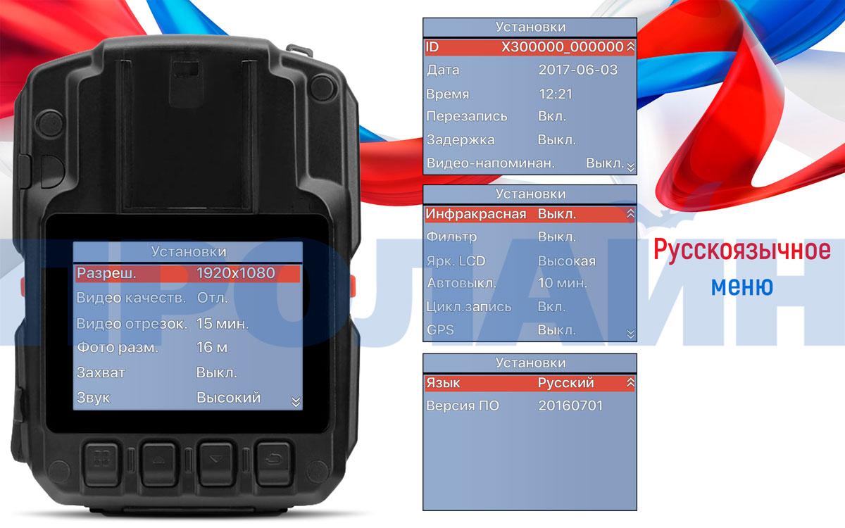 Персональный видеорегистратор с GPS Proline PR-PVR07AG-128