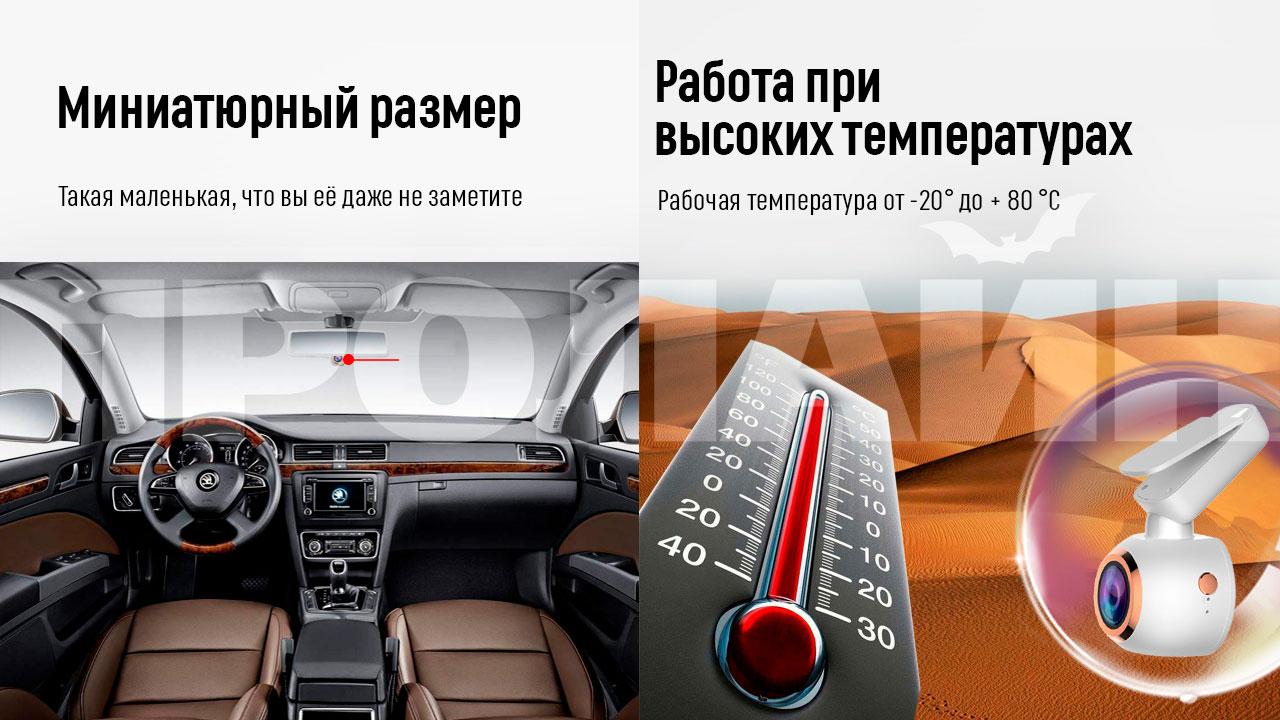 Автомобильный видеорегистратор Proline PR-Q1G