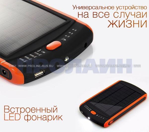 Портативное зарядное устройство со встроенной солнечной батареей Proline SC-23000