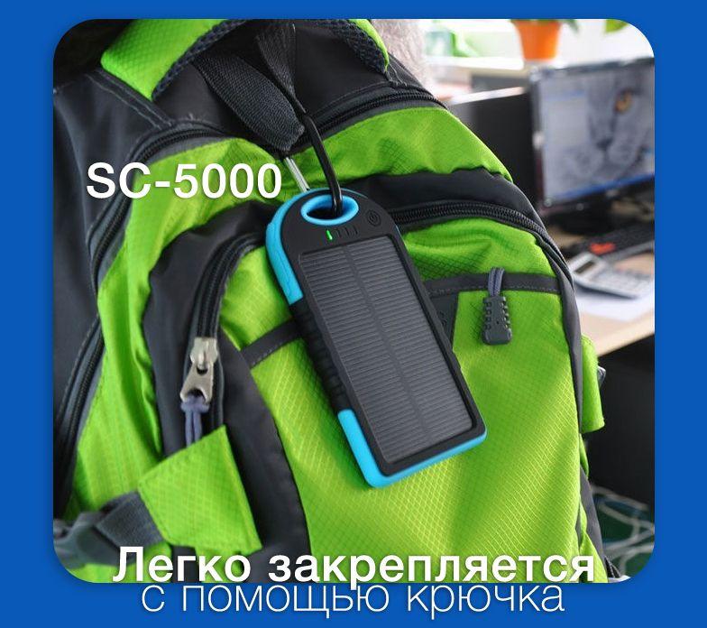 Портативное зарядное устройство со встроенной солнечной батареей Proline SC-5000ML
