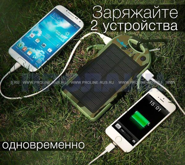 Портативное зарядное устройство со встроенной солнечной батареей Proline SC-8000OR