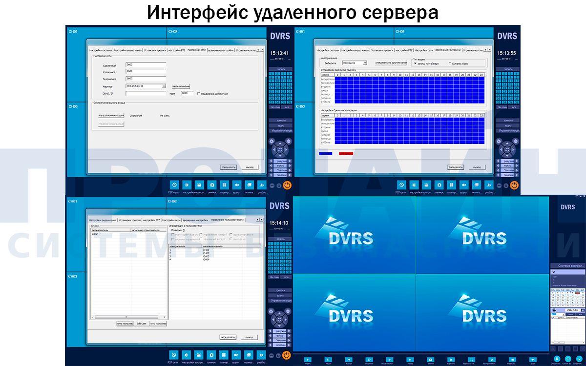 USB HD видеорегистратор Proline UDVR-A864