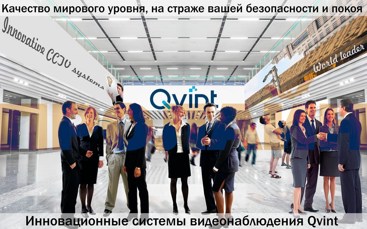Уличная AHD/CVI/TVI/CVBS 1080P видеокамера Qvint QV-H2036PG42Z-SF