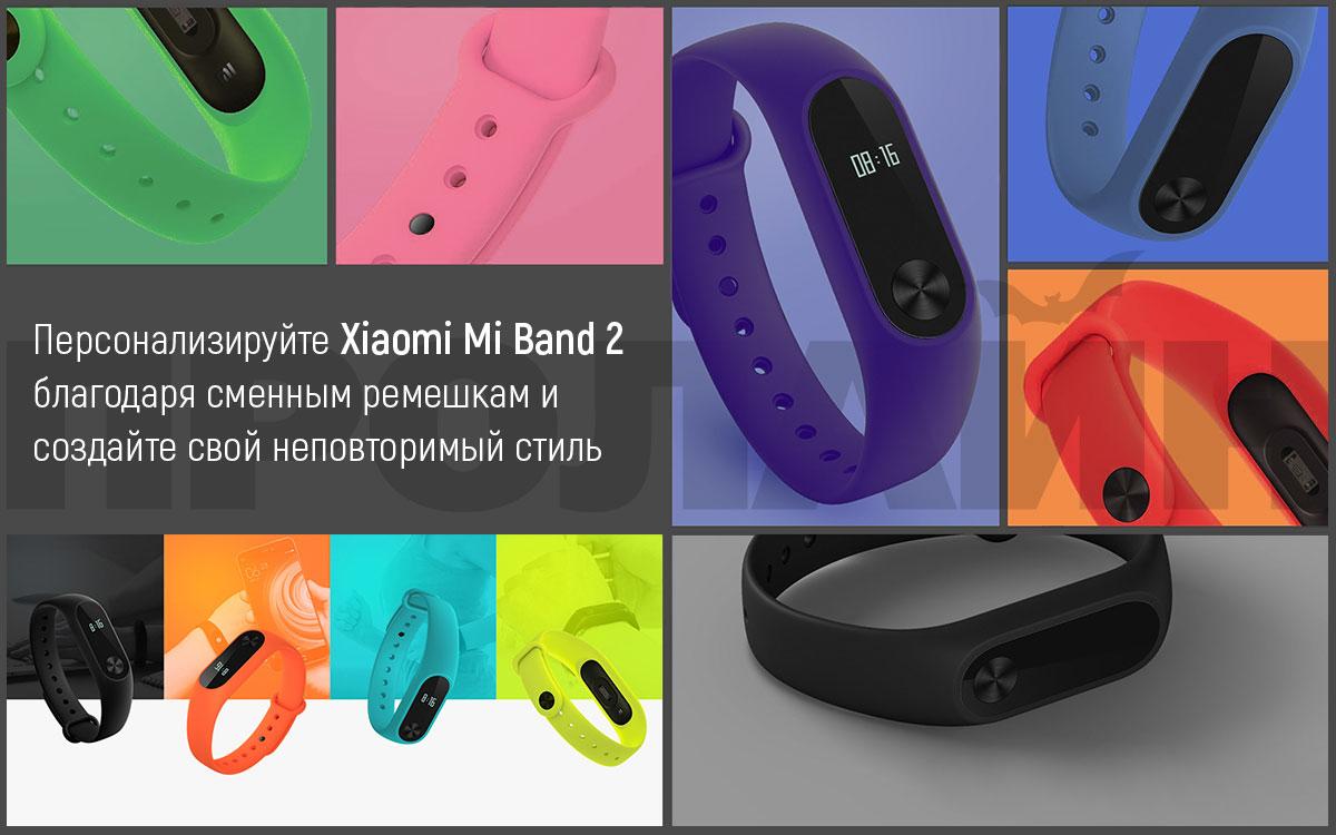 Ремешок для Mi Band 2 силиконовый синий