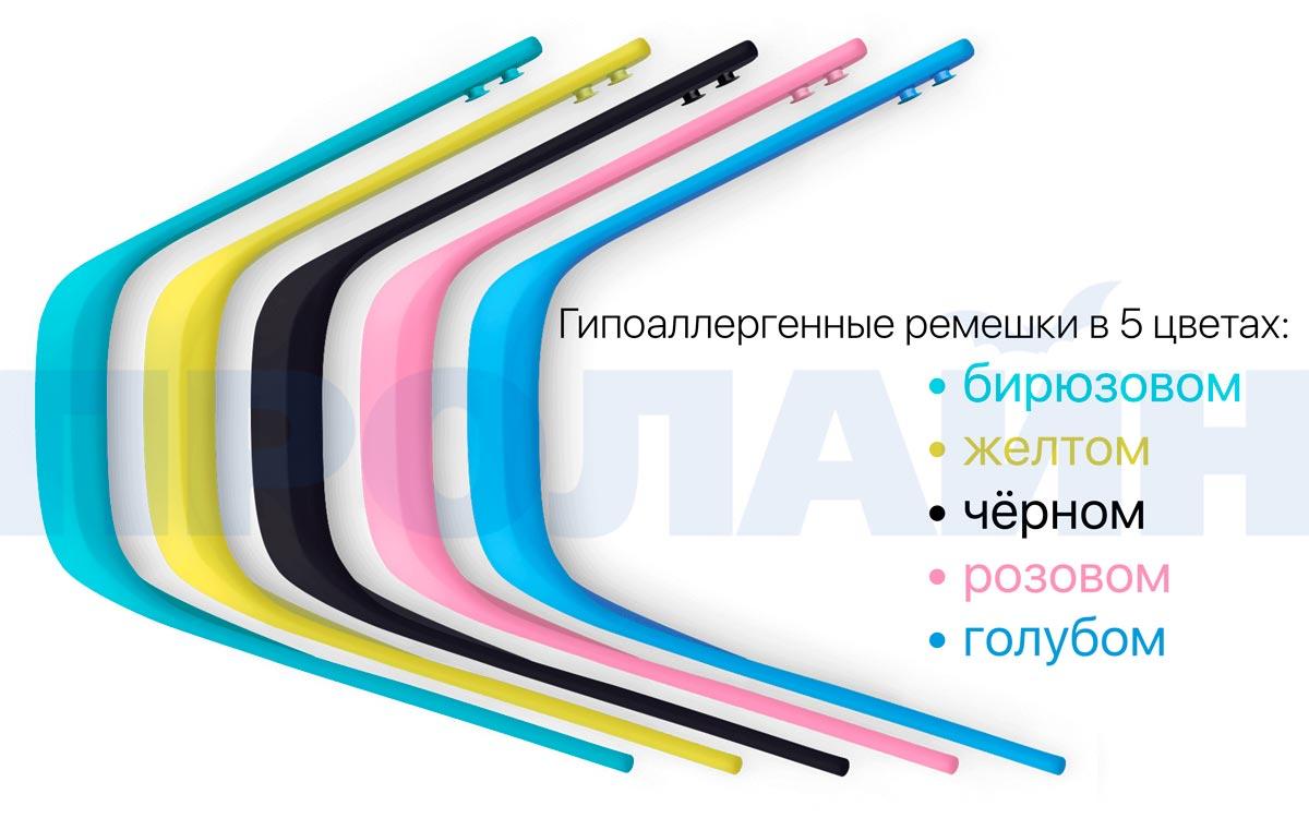 Ремешок с застежкой для ONETRAK 24 см голубой
