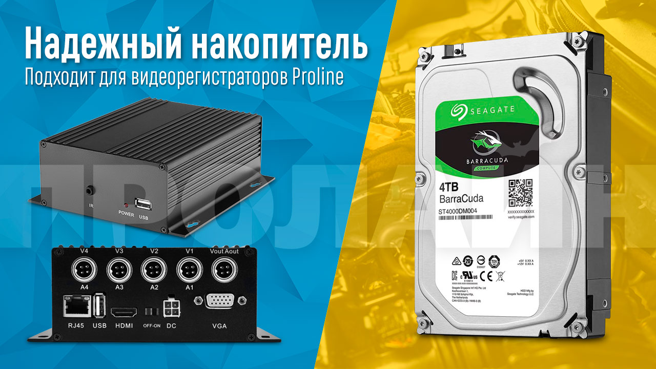 "Жесткий диск Seagate BarraCuda 4 Тб SATA HDD 3.5"""