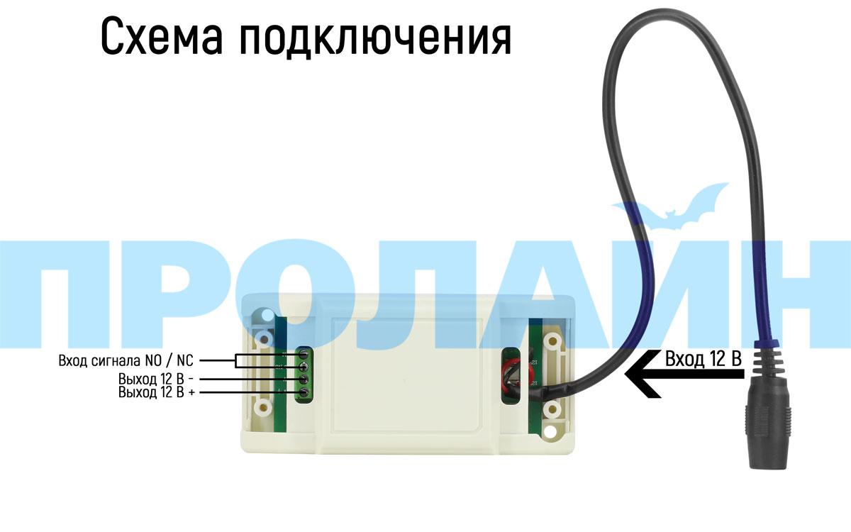Конвертер в беспроводной сигнал SimPal WSC-057-F