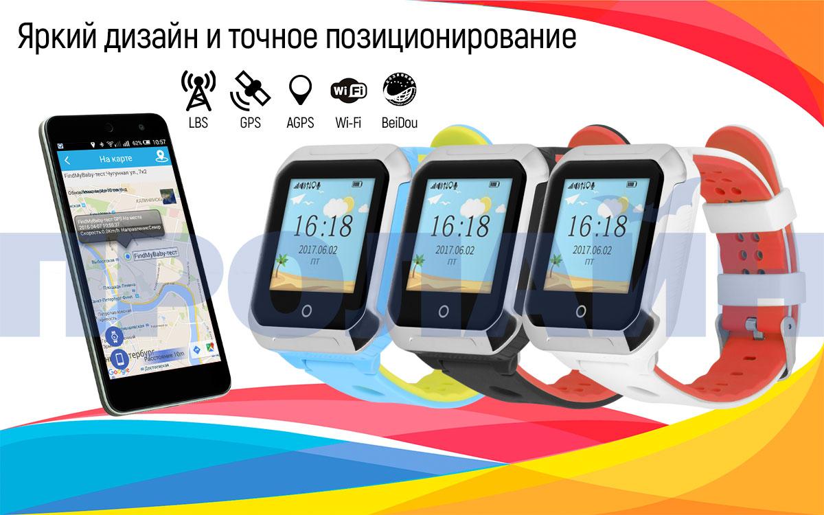 Умные детские часы с GPS Smart Baby Watch A20 Black