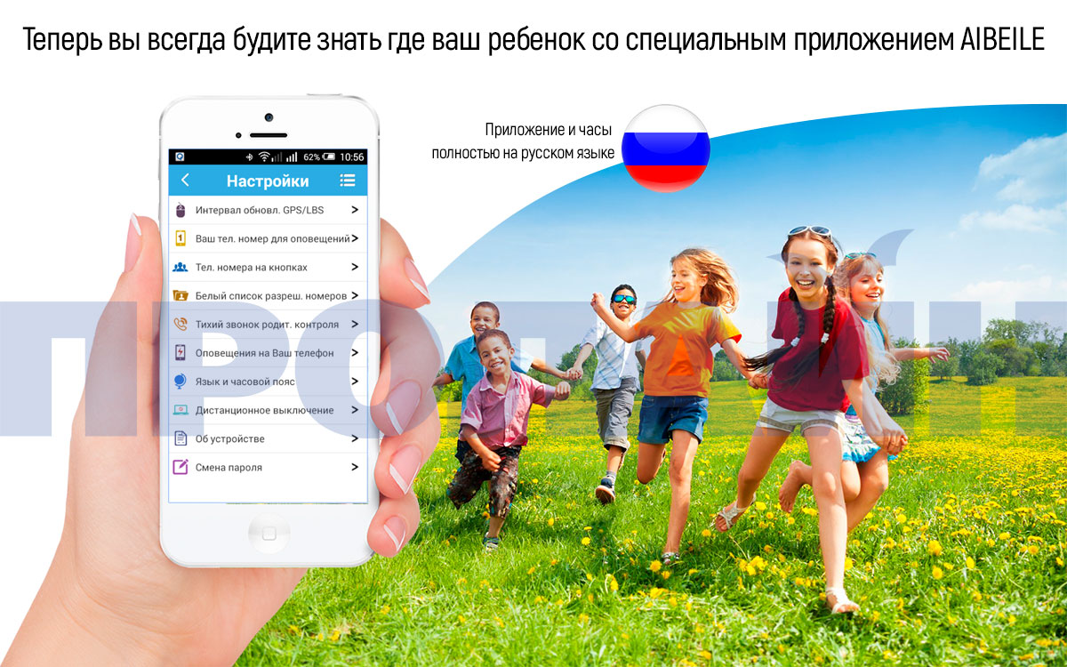 Умные детские часы с GPS Smart Baby Watch A20 White