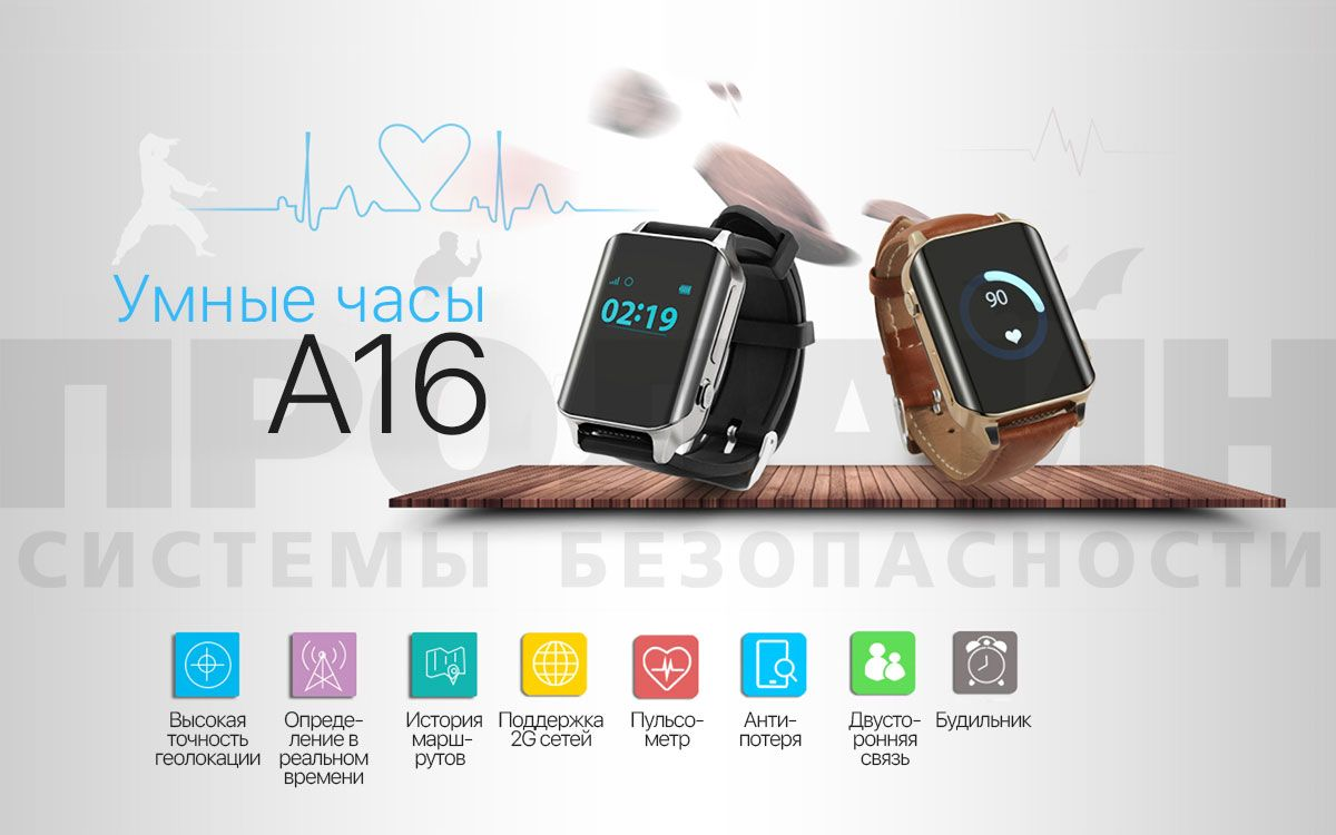 Умные часы с GPS Smart Watch D100 (A16) Gold