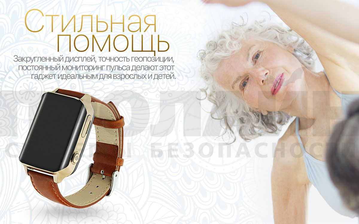 Smart Watch A16