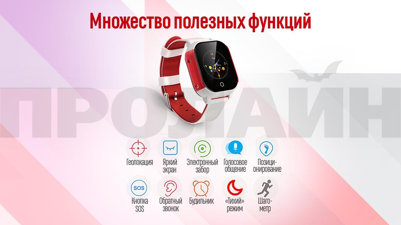 Умные детские часы с GPS Smart Baby Watch FA23 Blue