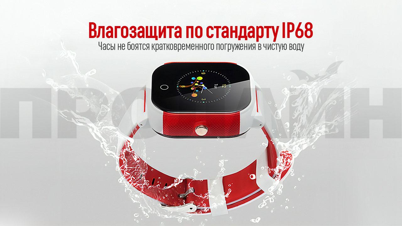 Умные детские часы с GPS Smart Baby Watch FA23 Red