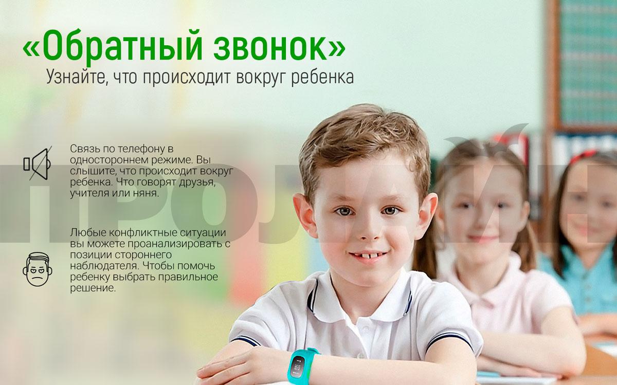 Умные детские часы с GPS Smart Baby Watch Q50 Camo Green