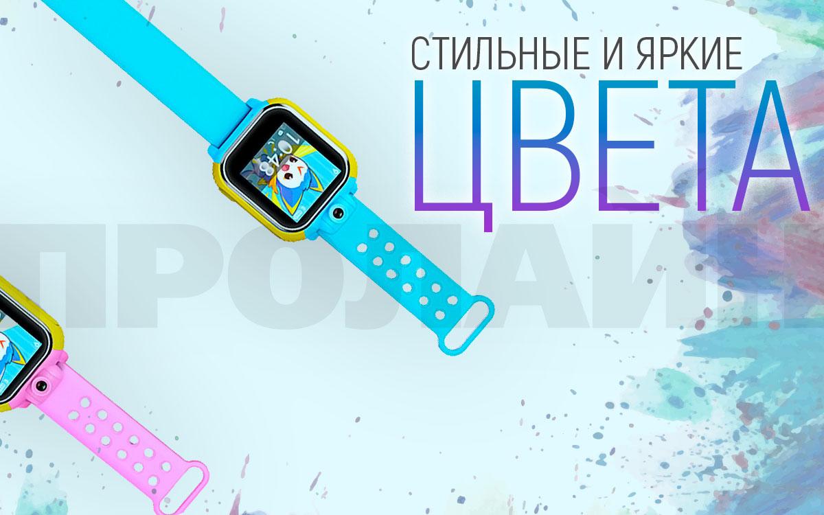 Умные детские часы с GPS и 3G Smart Baby Watch Q75 Blue