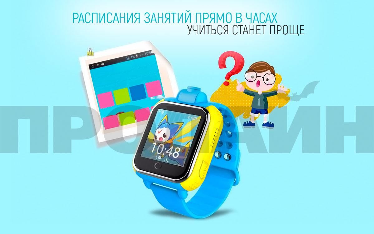 Умные детские часы с GPS и 3G Smart Baby Watch Q75 Pink