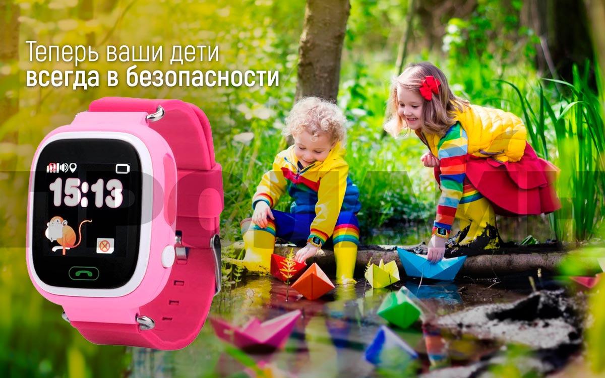 Умные детские часы с GPS Smart Baby Watch Q80 Pink