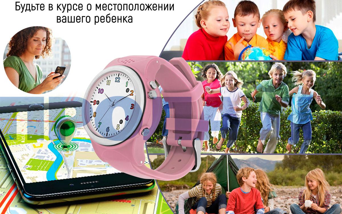 Умные детские часы с GPS Smart Baby Watch TD01-B Pink