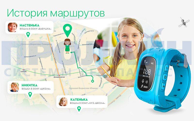 Полное управление часами с помощью мобильного приложения Smart Baby Watch Y3