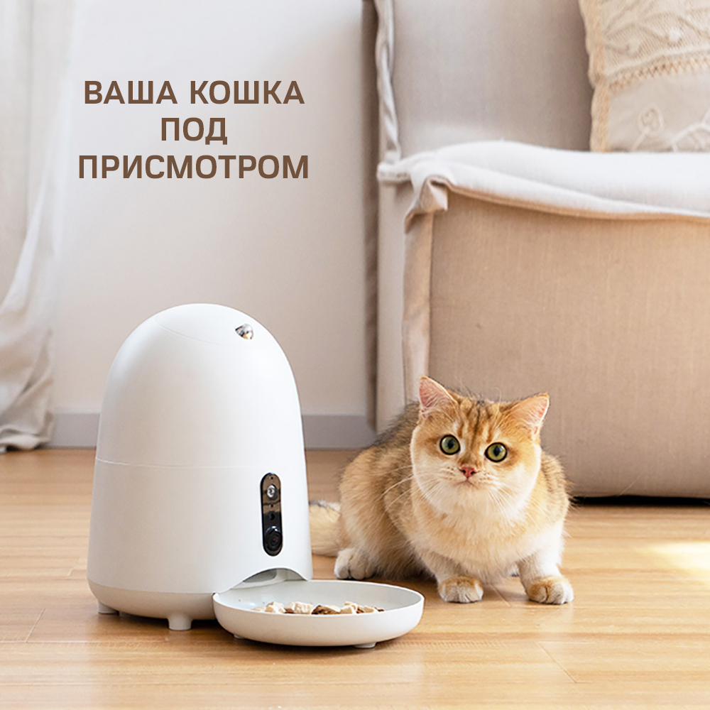 Smart HD Pet Feeder PF05