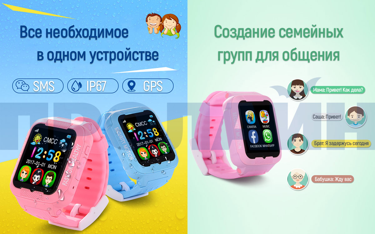 «Умные» часы с GPS Smart Kid Watch K3 Black