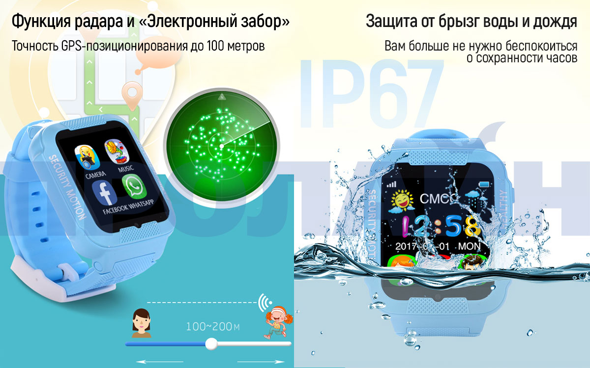 «Умные» часы с GPS Smart Kid Watch K3 Blue