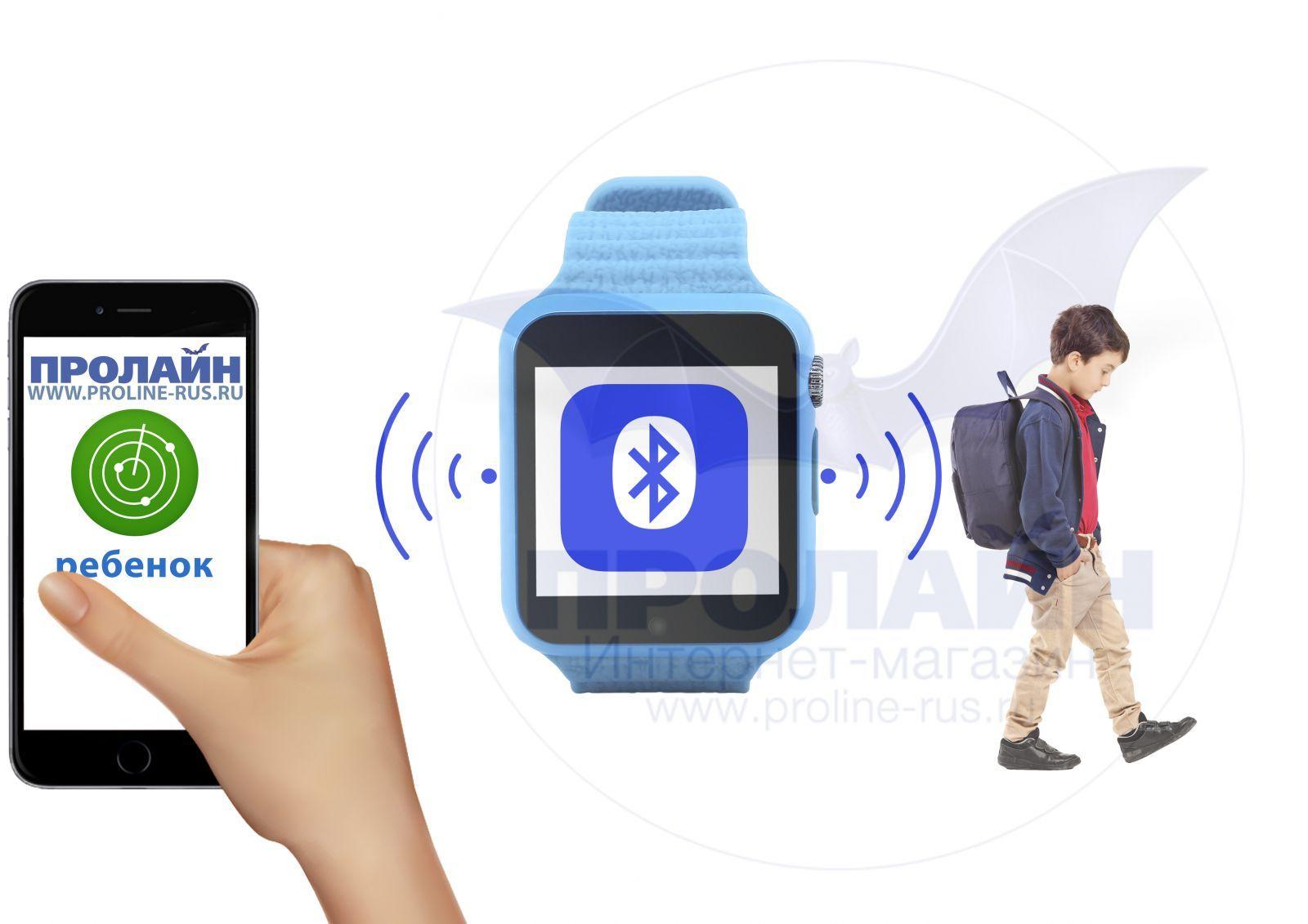 Smart Kid Watch V7+