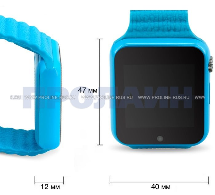 Smart Kid Watch V7K GPS+