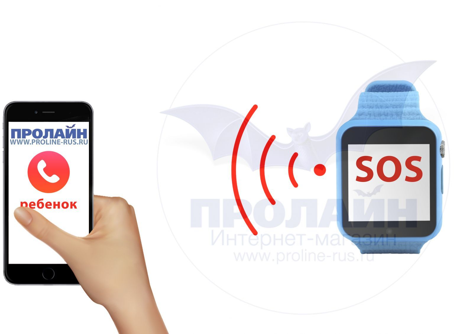 Smart Kid Watch V7K GPS+