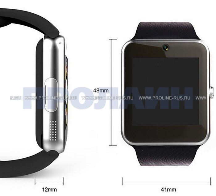 Smart Watch A1 White